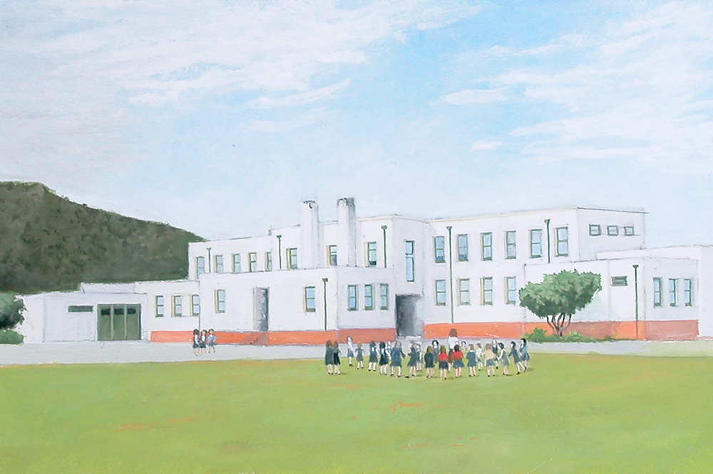 Ainslie Primary School in the fifties [9861]